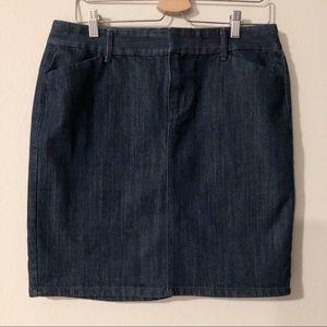 Old Navy dark wash denim pencil skirt